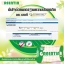 Greentina Plus กรีนติน่า พลัส ลดน้ำหนัก กระชับสัดส่วน thumbnail 7