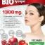 BIO Lycope 1300 mg. ไบโอ ไลโคปิน อาหารเสริมเพื่อผิวขาว ออร่า ด้วยสารสกัดจากราชินีผลไม้นานาชนิด thumbnail 7