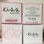 K.I.S.S Whitening Collagen Cream Mask thumbnail 5