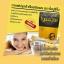 Hypuccino Instant Coffee Mix กาแฟไฮปูชิโน ลดน้ำหนัก ลดหน้าท้อง กระชับสัดส่วน thumbnail 5