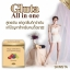 Gluta All in One With Berry and Grapeseed Exact กลูต้าอออินวัน แพ็คเก็ตใหม่ thumbnail 3