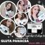Gluta Panacea B&V หัวเชื้อกลูต้าพานาเซีย ขาวเต็มโดส ใน 7 วัน thumbnail 10