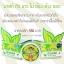 Beloft Mask Greentree บีลอฟท์ มาส์ค กรีนทรี ขาวออร่าถึงขีดสุด thumbnail 9