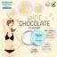 Underarm CUPCAKE Cream White Chocolate Flavour ครีมบำรุงใต้วงแขน สูตรระงับกลิ่นและเหงื่อ thumbnail 6
