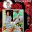 Vampire Body Scrub by Beauty White แวมไพร์ บอดี้ สครับ จากบิวตี้ไวท์ thumbnail 9