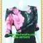 2553ชุดแซกทำงาน เสื้อผ้าคนอ้วนคอกลมสีดำแต่งระบายโค้งด้านหน้าพร้อมแขนลายดอกไม้สวมใส่ออกงานหรูหรา thumbnail 2
