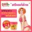 OHO Soft Cream โอ้โห ซอฟครีม ครีมแก้ด้าน thumbnail 3