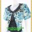3028เสื้อผ้าคนอ้วน ชุดทำงานคอกลมสีดำแต่งกั๊กลายเสือสไตล์เกาหลีสวมใส่ทำงานน่ารักสะดุดตาให้เลือกสวมใส่ทำงาน thumbnail 3
