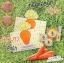 Carrot Cream By Khun Dew ครีมแครอทหน้าใส thumbnail 2