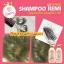 Remi Horse Oil & 7 Herb ชุดแชมพูเรมิ น้ำมันม้าฮอกไกโด และสมุนไพร 7 ชนิด ที่สุดแห่งการบำรุงผม thumbnail 19