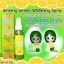 Ginseng Lemon whitening spray By jeezz สเปรย์ฉีดผิวขาว โสมมะนาว ผิวขาวใส เนียนนุ่ม ชุ่มชื่น thumbnail 3