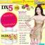 DX5 Yellow อาหารเสริม ดี เอกซ์ ไฟว์ สีเหลือง สูตรสำหรับคนดื้อยา thumbnail 3