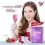 WIWA Collagen DRINK UP วีว่า คอลลาเจน สลายฝ้า ลดริ้วรอย ลดอายุผิว thumbnail 2