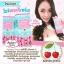 Mojii Cherry Serum โมจิ เชอร์รี่ เซรั่ม สูตรพิเศษ thumbnail 2