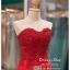 รหัส ชุดราตรี : PFL00023 ขายชุดราตรี สีแดง ดีเทลเก๋ด้านนอกยาวด้านในสั้น สวย หรู เซ็กซี่มาก ใส่ออกงาน กาล่าดินเนอร์ งานพรหมแดง ไปงานแต่งงาน ชุดยกน้ำชา ชุดถ่ายพรีเวดดิ้ง ชุดเพื่อนเจ้าสาว thumbnail 2