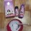 ชุดพอกผิวขาว คิวเซ่ by Qse Skincare thumbnail 15
