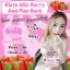 Gluta Mix Berry and Pine Bark Extract Strawberry Q10 Plus กลูต้ามิกซ์เบอร์รี่ ดื้อยาแค่ไหนก็ขาวได้ เลิกทานไม่กลับมาดำ มีอย.รับรอง ปลอดภัย 100% thumbnail 9