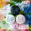 Eglips Powder Pact อีกลิปส์ พาวเดอร์ แพท แป้งอัดแข็งเกาหลี เนื้อบางเบา กำลังฮิตหนักมาก!! thumbnail 1