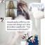 SNOWCREAM WHITE SOAP By EVE'S สโนว์ครีม ไวท์ โซฟ สบู่ครีมขาว thumbnail 16