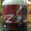Z4 Body Weight Loss ลดน้ำหนัก สำหรับลดเซลล์ลูไลท์ thumbnail 1