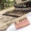 Soniya โซนิญ่า อาหารเสริมลดสิว บอกลาหน้าปลวก thumbnail 1