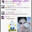 Wang Bee Anti Cellulite Soap สบู่ วังบี แอนตี้ เซลลูไลท์ โซฟ thumbnail 23