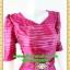 1973เสื้อผ้าคนอ้วน เสื้อผ้าแฟชั่นสีฟูเชียสวยจัด ลุคหรูสง่างาม รับวาเลนไทน์ สไตล์ออกงานเรียบหรูด้วยสีลายที่ลงตัวทุกมุมมอง thumbnail 2