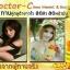 Doctor-C Nano Vitamin C & Zinc นาโน วิตามิน ซี ผิวขาว ผิวสุขภาพดี ช่วยลดสิว คุมมัน กระชับรูขุมขน thumbnail 17
