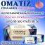 Omatiz Collagen Peptide by LS Celeb โอเมทิซ คอลลาเจน เปปไทด์ ย้อนวัยให้ผิว ด้วยคอลลาเจนเพียว 100% thumbnail 5