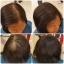 ผงโรยผม HairPRO เท่านั้น จบทุกปัญหาเส้นผม ผมบาง หัวไข่ดาว รอยแสกกว้าง line id 0827956955 thumbnail 11