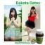 Dakota Detox ดาโกต้า ดีท็อกซ์ สมุนไพรรีดไขมัน ลดอ้วนแบบปลอดภัย ลดไขมันแบบไม่เสี่ยง thumbnail 15