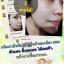 Princess SKIN CARE ครีมหน้าขาว หน้าเงา หน้าเด็ก ปัญหาผิวหน้า PSC เคลียร์ให้ thumbnail 37