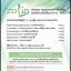 Zolin โซลิน ผลิตภัณฑ์ลดน้ำหนัก + Detox 2 IN 1 thumbnail 6