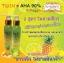 โลชั่นมะนาวสับปะรด Twin + AHA 90% Collagen by Nutty-P thumbnail 4