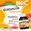 BIO C Vitamin Alpha + Zinc ไบโอ ซี วิตามิน ผิวใสไบร์ท ออร่า สารสกัดจัดเต็ม thumbnail 2