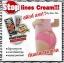 Stop lines Cream by Skin Dee สต๊อป ลาย ครีม หยุดทุกปัญหาผิวแตกลาย thumbnail 24