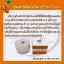 SOMSAI Sunscreen กันแดดส้มใส นวัตกรรมใหม่สำหรับครีมกันแดด เนื้อซิลิโคนใยไหม SPF40PA+++ thumbnail 14
