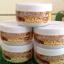สมุนไพรขัดผิวสูตรธรรมชาติ ครีมมะขามนางงาม น้ำผึ้งนมขมิ้น ยิ่งขัด ยิ่งเนียน ยิ่งขาว กระจ่างใส thumbnail 4