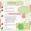 Shining Soap ไชน์นิ่งโซพ สบู่สเต็มเซลล์ สร้างเซลล์ผิวใหม่ ให้ผิวดูขาวใส thumbnail 14