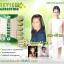 Greentina ผลิตภัณฑ์ลดน้ำหนัก กรีนติน่า thumbnail 9