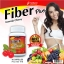 Fiber Plus Acerola Cherry Extract ไฟเบอร์ พลัส อะเซโรลา เชอร์รี่ thumbnail 2