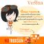 NUTROXSUN by Verena นูทรอกซ์ซัน บาย เวอรีน่า กันแดดดื่มได้ ลบเลือนฝ้า กระ ขาวเด้ง เห็นผลไว thumbnail 14