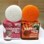 Ezziz Lab Skin Carrot Arbutin Soap and Collagen Rice Milk Soap สบู่คู่ขาว thumbnail 2