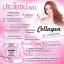 Pure white Collagen 100% By Fonn Fonn คอลลาเจนสด fonnfonn นำเข้าจากญี่ปุ่น thumbnail 5