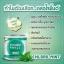 Chloro Mint Chlorophyll คลอโรมิ้นต์ คลอโรฟิลล์ หุ่นเพรียว ลดพุง ผิวใส ขับถ่ายง่าย thumbnail 15