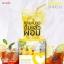 amado SHIRERU อมาโด้ ชิเรรุ เครื่องดื่มชนิดชงดื่มรสชามะนาว ดื่มแล้วผอม thumbnail 5