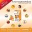 Vitamin C All in one 1,000 mg วิตามิน ซี ออล อิน วัน ผิวใส เนียน ต้านอนุมูลอิสระ thumbnail 5