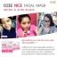 OZEE NICE FACIAL MASK โอซี ไนซ์ เฟเชียล มาส์ก เพื่อที่สุดแห่งผิวขาว กระจ่างใส thumbnail 38