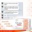 OZEE Gluta PLUS+ VER. 2 โอซี กลูต้า พลัส เวอร์ชั่น 2 ขาวแรง ขาวเร็วกว่าเดิม 2 เท่า thumbnail 23