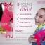 Yuri B-YOUNG FEMINA II ยูริ บียัง เฟมิน่า ทู ผลิตภัณฑ์อาหารเสริมสำหรับผู้หญิง thumbnail 6